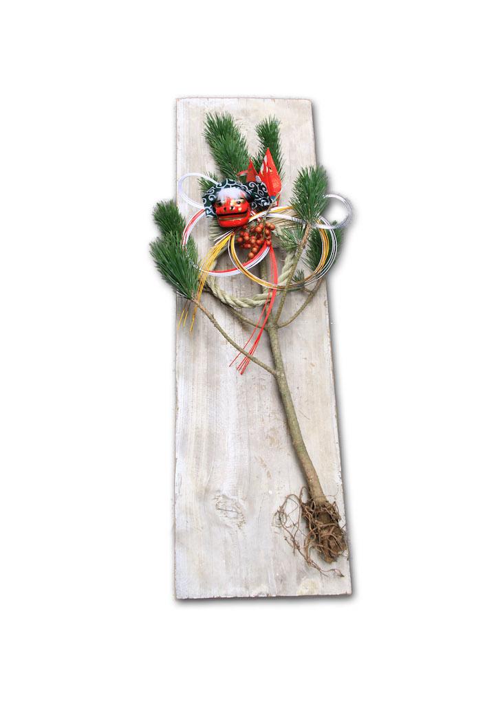 外す 松飾り 日 を 正月飾り 松飾り