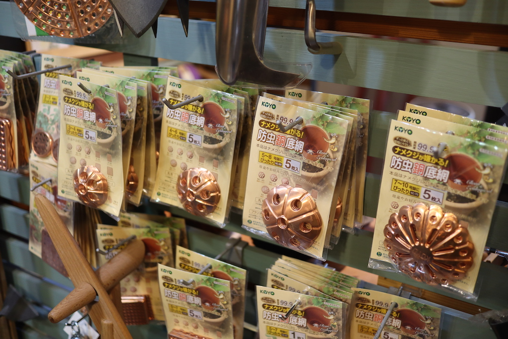 鉢植えにオススメの銅製の鉢底用の網(園芸ショップ「toolbox世田谷」)