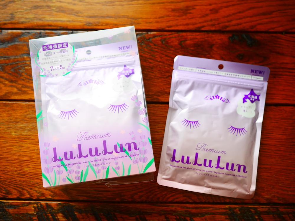 北海道のプレミアムルルルン(ラベンダーの香り)