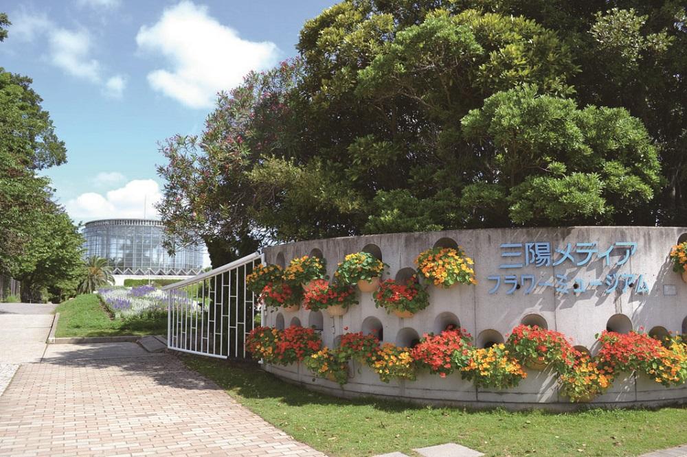 三陽メディアフラワーミュージアム 千葉市花の美術館 エントランス