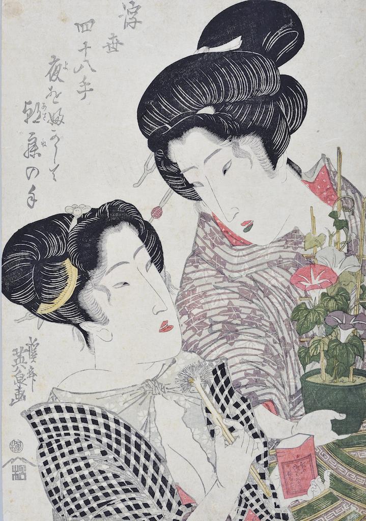 江戸の園芸熱 浮世絵に見る庶民の草花愛