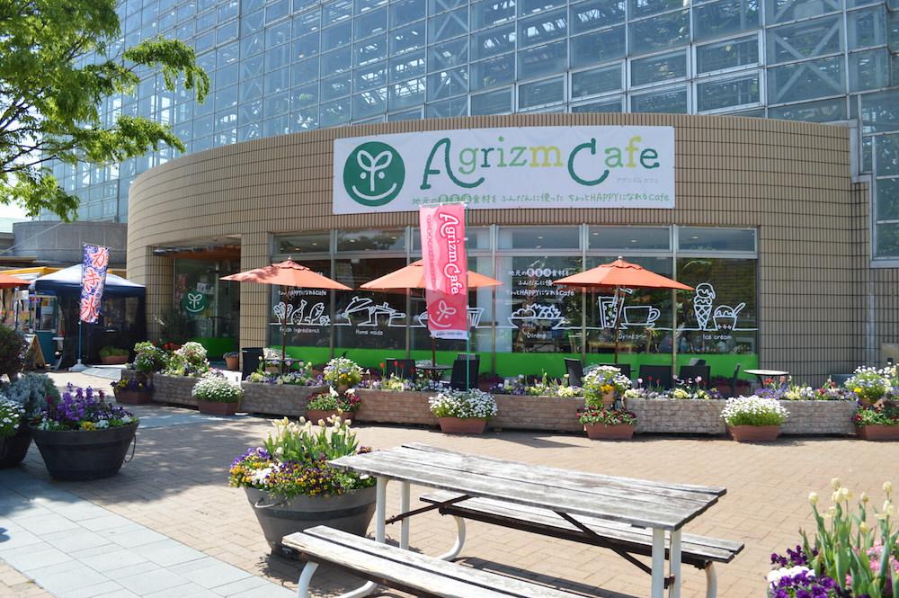 AgrizmCafe