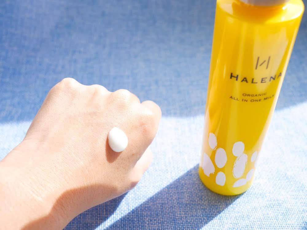ハレナ『オーガニックオールインワンミルク(保湿乳液)』-エーデルワイスなど植物由来成分たっぷり