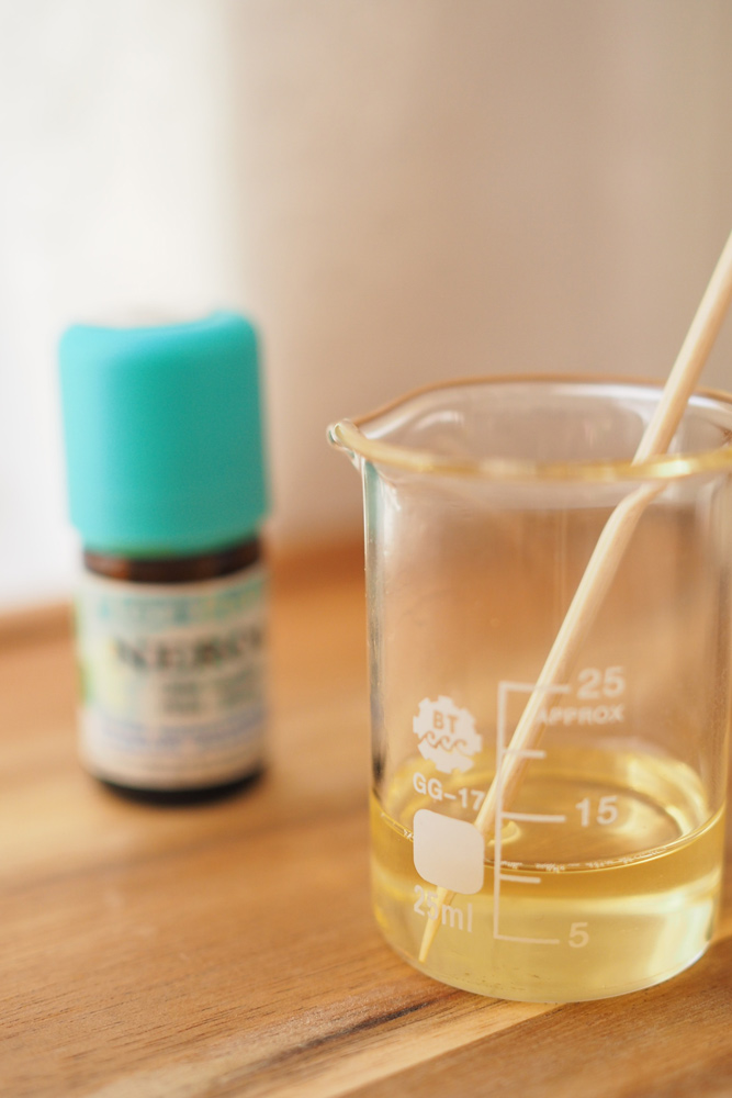 ネロリの美容液の作り方