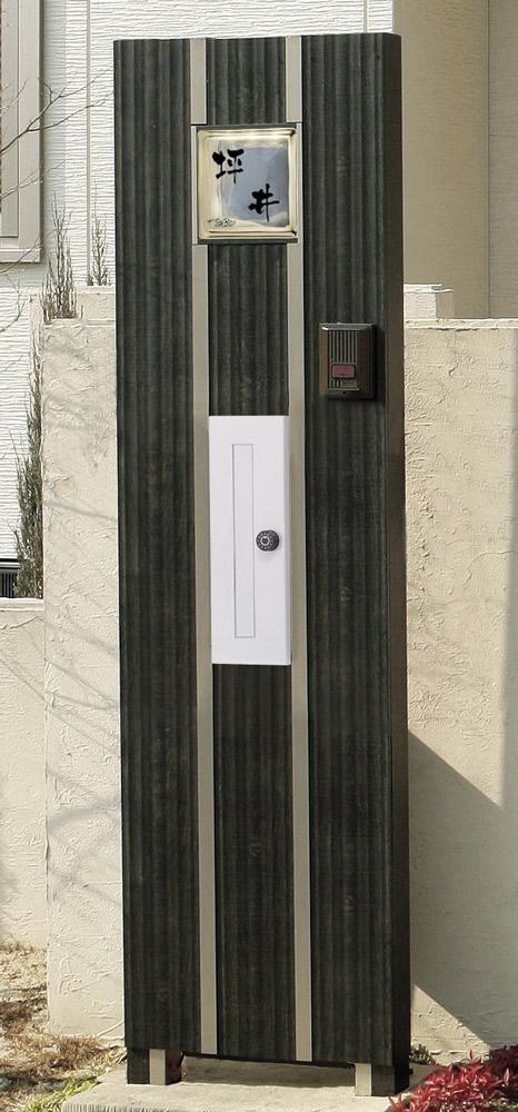 モノトーンでスタイリッシュな門柱