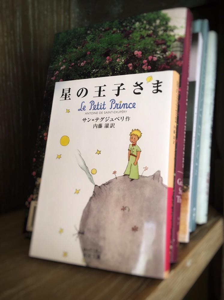 """""""Rose of Little Prince""""つまり、""""星の王子さまのバラ""""という意味でもあるんです"""
