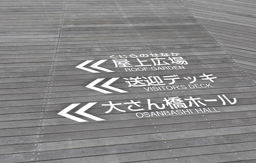 大さん橋ホール
