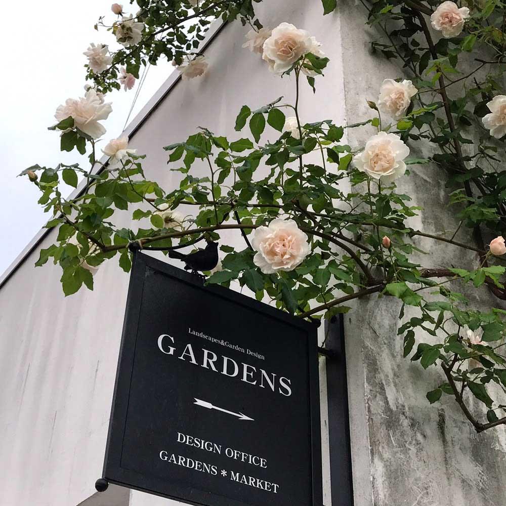 園芸店 GARDENS