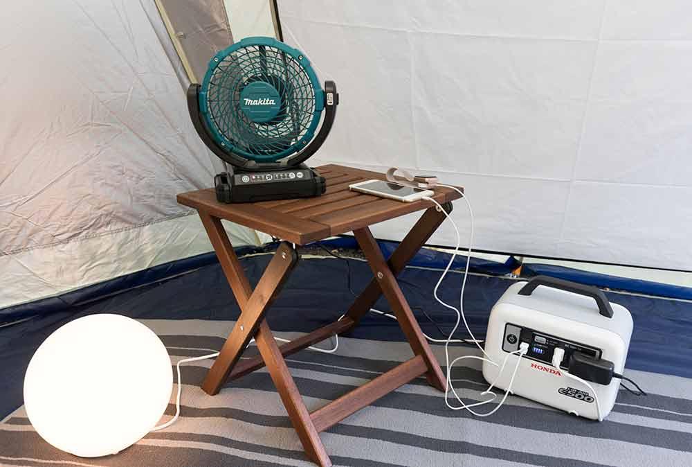 家電キャンプ