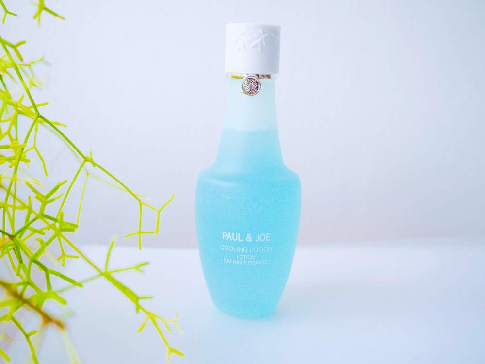 爽快なひんやり感! 素肌をキュッと引き締める化粧水 ポール & ジョー ボーテ「ポール & ジョー クーリング ローション」