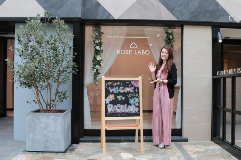 """直営店オープン!東京都内で感じる""""食べられるバラ""""の力"""
