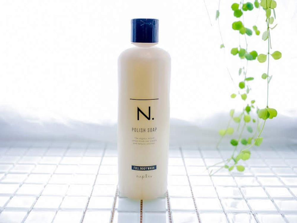 シアバター由来の泡が潤いを守りながら洗う ナプラ「N. ポリッシュソープ」