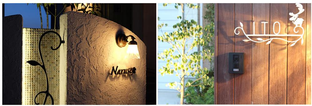 装飾的なライト(デコレーションライト)の組み合わせがオススメ