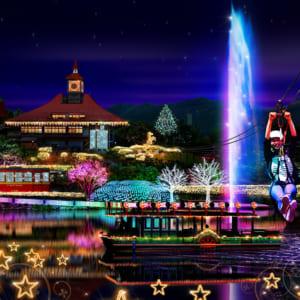 """10万人を動員した""""光のフェスティバル"""" 「那須りんどう湖レイクビュー」で開催!"""