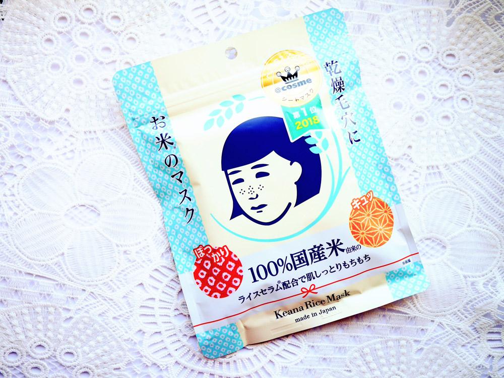 4種の100%米由来成分が毛穴レスなふっくら肌に 石澤研究所「毛穴撫子 お米のマスク」