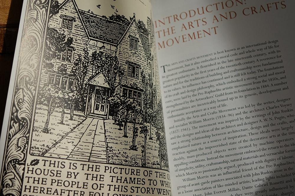 ケルムスコット・マナーが描かれた、小説『ユートピアだより』の口絵