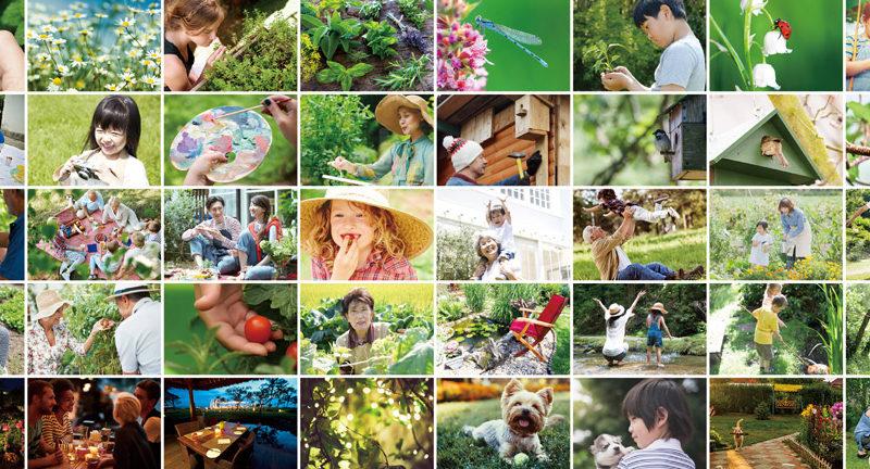 """ガーデンセラピー""""花・緑・庭コンテスト""""開催中! 体感・体験エピソードを募集"""