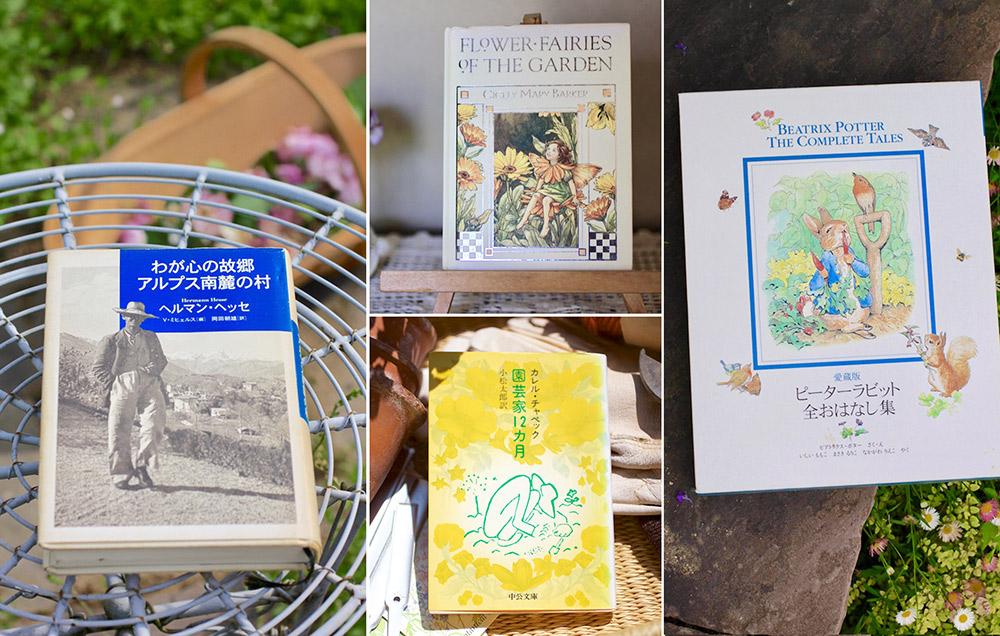 ガーデン書籍