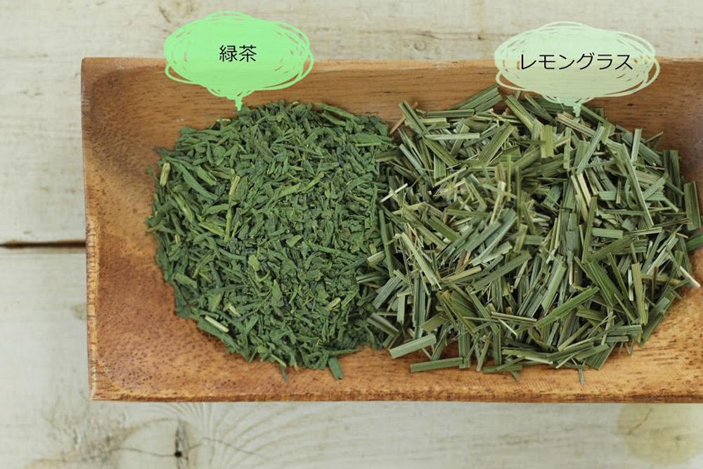 夏は、レモングラスに緑茶をブレンド