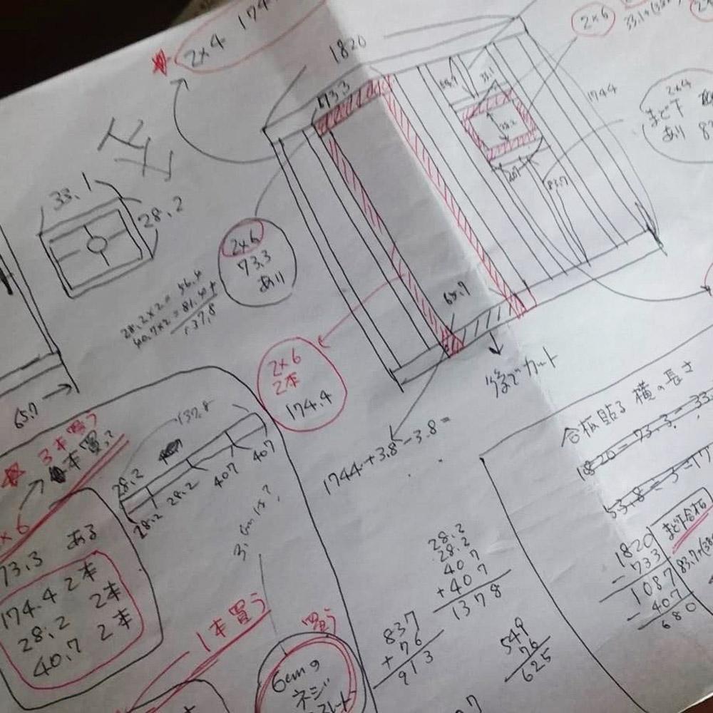 小屋の設計図