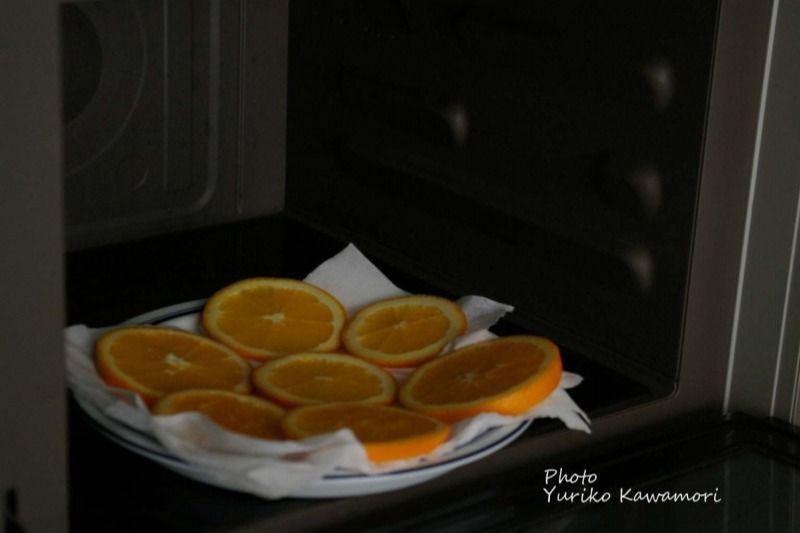 ドライオレンジの作り方