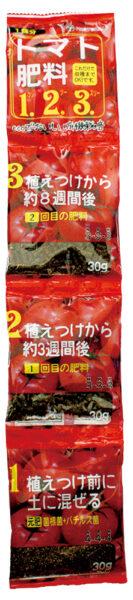 トマト用肥料