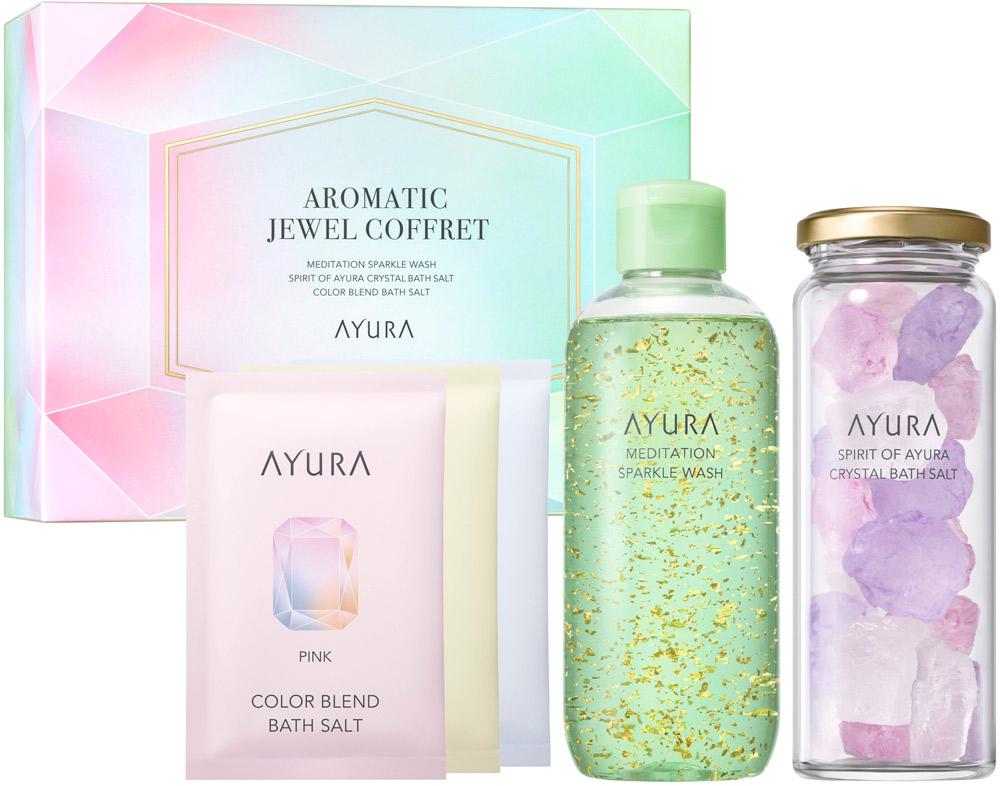 宝石のようなきらめきと多幸感あふれる香りに癒やされるバスコフレ アユーラ「アロマティックジュエルコフレ」
