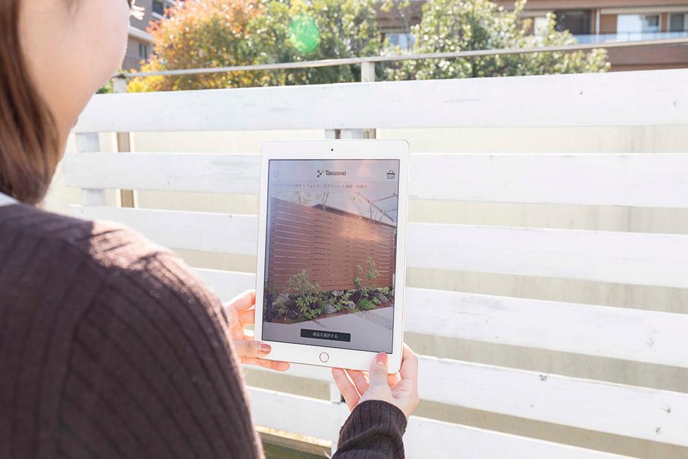 ガーデンデザインアプリ メタバガーデン