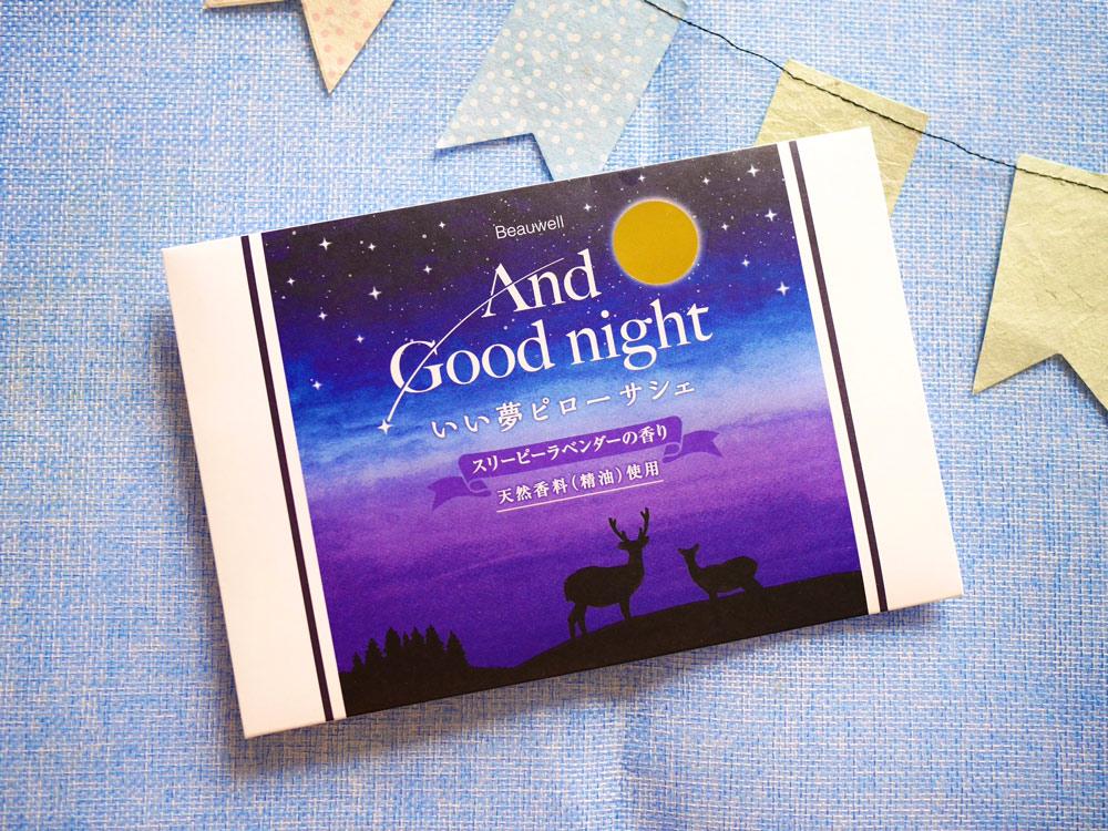 枕に仕込めばやさしいアロマに包まれて夢の中に ビューウェル 「いい夢ピローサシェ スリーピーラベンダーの香り」