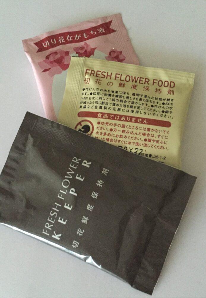 切り花鮮度保持剤の小袋