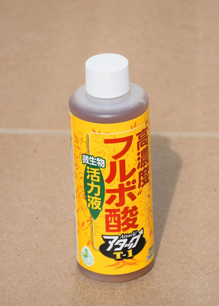 高濃度フルボ酸 微生物活力液アタックT-1