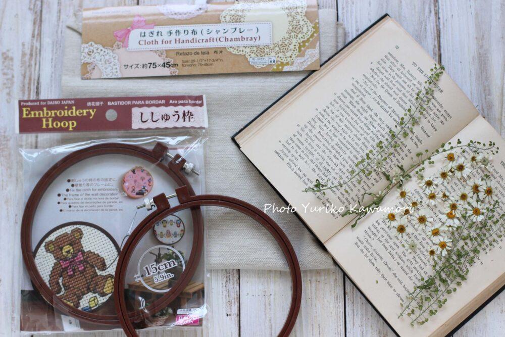 刺繍枠で作る花飾り
