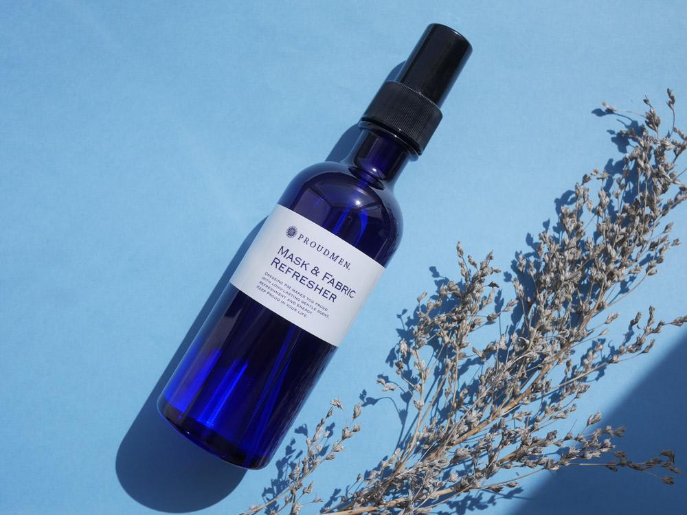 ニオイを元から消臭するカキタンニン配合! 除菌も香り付けもできて1本3役 プラウドメン「マスク&ファブリックリフレッシャー」
