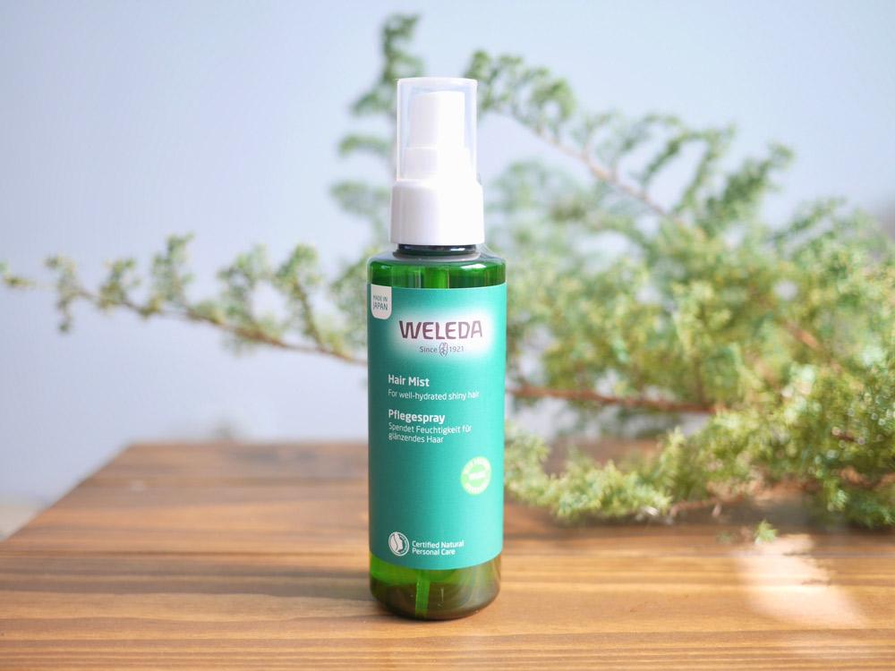 ヘアケア、スタイリングを同時に叶えながら、髪にいい香りもまとえる一石三鳥のヘアミスト ヴェレダ「ヘアミスト」