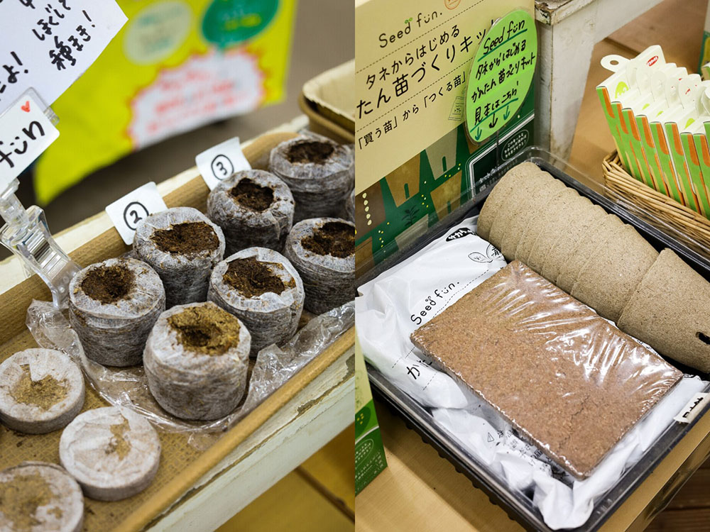 サカタのタネ ガーデンセンター横浜播種アイテム