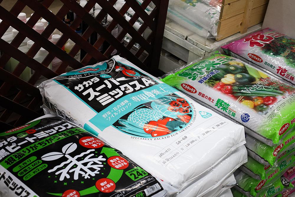 サカタのタネ ガーデンセンター横浜培養土