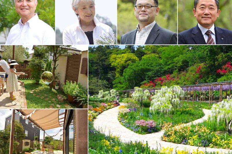 ガーデンセラピー協会